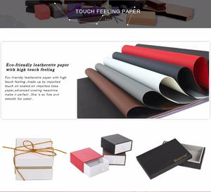 touch paper for wine box  / gift box with soft touch paper